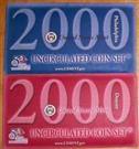 UNITED STATES 2000 UNCIRCULATED COIN SET